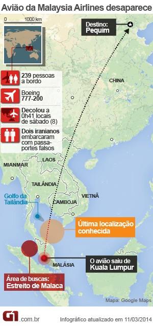 aviao encontrado Avião encontrado: satélite chines pode ter encontrado avião da malasyia que sumiu!