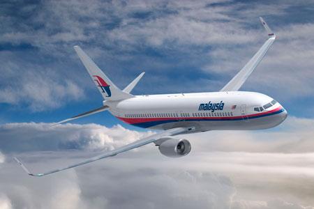 aviao que sumiu encontrado Avião encontrado: satélite chines pode ter encontrado avião da malasyia que sumiu!