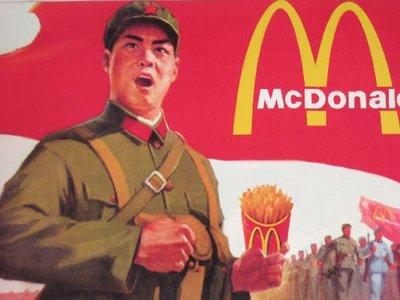 Só no Brasil: partido comunista patrocinado por McDonald's e Coca-Cola!