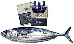 cerveja de peixe 300x179 Bizarro: japoneses lançam cerveja com gosto de peixe!