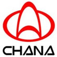 Bizarro: chinesa Chana resolve trocar de nome!