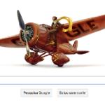 amelia earhart 150x150 Google homenageia Senna com 'Doodle' de aniversário!