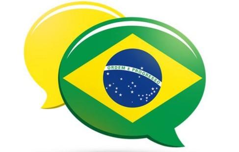 zap zap 487x310 MST organizou churrasco para comemorar a soltura de Lula? Saiba a verdade