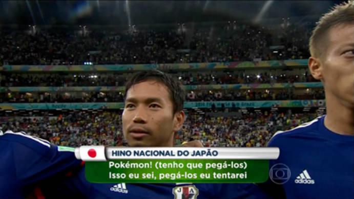 hino japao cop 2014 Copa 2014: fotos engraçadas, montagens e zueiras!